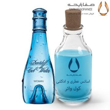 فروش عمده عطر کول واتر دیویدف زنانه | اسانس کول واتر