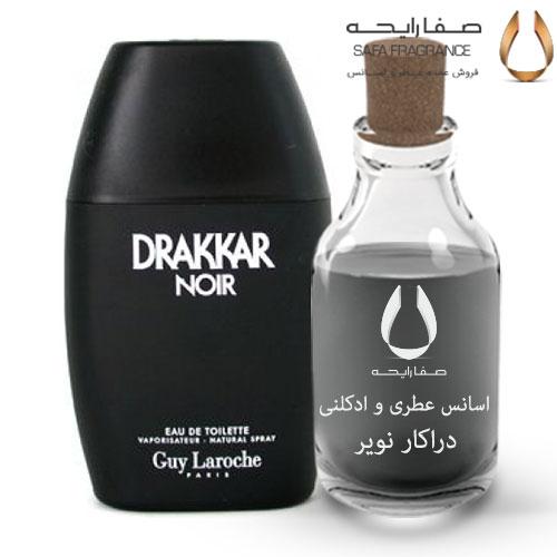 فروش عمده عطر دراکار نویر گای لاروش مردانه   اسانس دراکار نویر