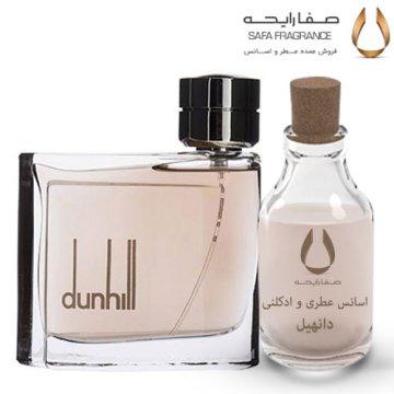 عطر Dunhill دانهیل مردانه | اسانس خالص بدون الکل