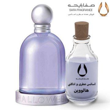 عطر هالووین زنانه | اسانس خالص بدون الکل
