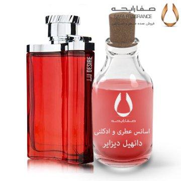 اسانس ادکلن دانهیل دیزایر قرمز مردانه | اسانس عطر دانهیل دیزایر قرمز