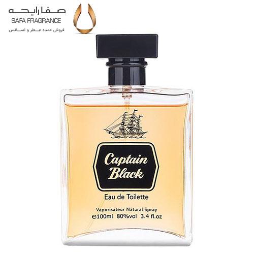 فروش عمده عطر کاپتان بلک فرگ ورلد زنانه و مردانه