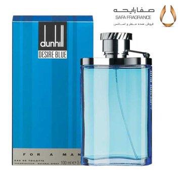 اسانس ادکلن دانهیل آبی Desire Blue مردانه | اسانس عطر دانهیل آبی