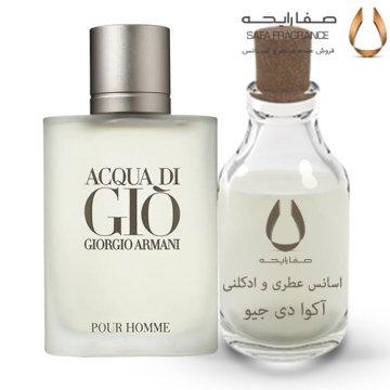 فروش عمده عطر آکوا دی جیو آکاجیو مردانه | اسانس آکاجیو