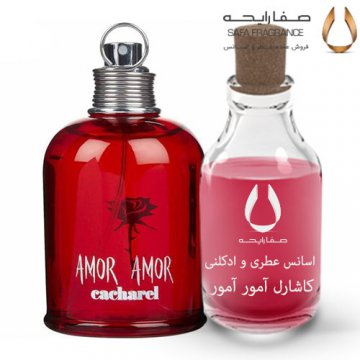 فروش عمده عطر آمور آمور کاشارل Cacharel زنانه | اسانس آمور آمور