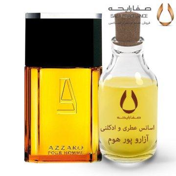 فروش عمده عطر آزارو پور هوم مردانه | اسانس آزارو پور هوم