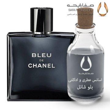 فروش عمده عطر بلو شانل مردانه | اسانس Bleu De Chanel