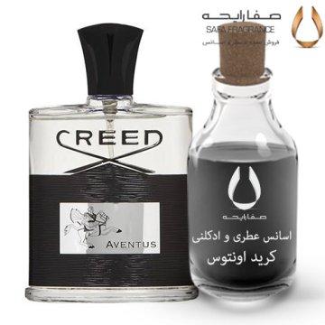 اسانس ادکلن كريد اونتوس Creed مردانه | اسانس عطر كريد اونتوس Creed