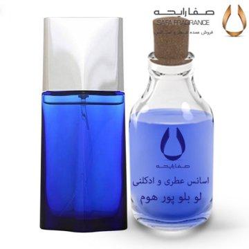 فروش عمده عطر لو بلو پور هوم ایسی میاکی مردانه | اسانس لو بلو پور هوم