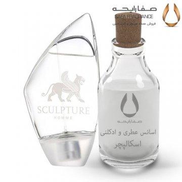 فروش عمده عطر اسکالپچر Sculpture مردانه | اسانس اسکالپچر
