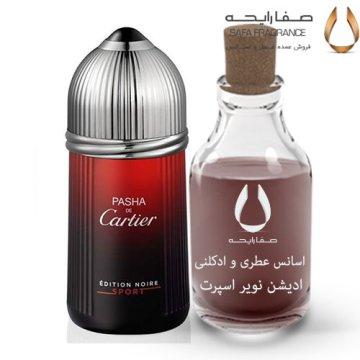 فروش عمده عطر كارتير پاشا اديشن نوير اسپرت مردانه | اسانس ادیشن نویر اسپرت