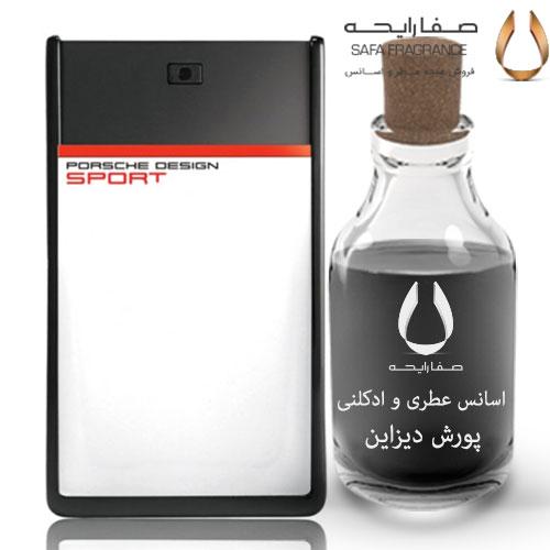 فروش عمده عطر پورش دیزاین مردانه | اسانس پورش دیزاین