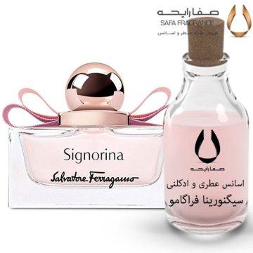 فروش عمده عطر سيگنورينا سالواتور فراگامو زنانه | اسانس سیگنورینا