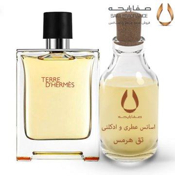 فروش عمده عطر تق هرمس Hermes مردانه | اسانس هرمس