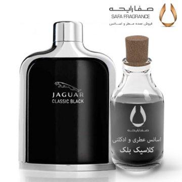 عطر کلاسیک بلک جگوار مردانه | اسانس خالص بدون الکل